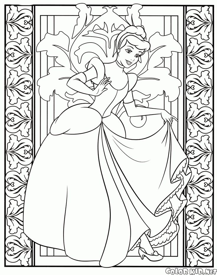 Disney Princess Cinderella Kids Coloring Books Colouring
