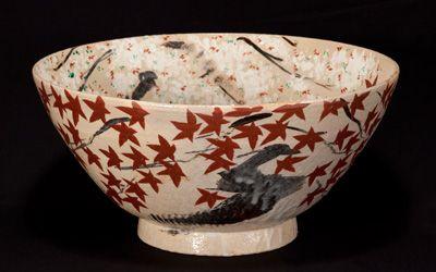 北大路 魯山人(Kitaoji Rosanjin) 1883-1959 雲錦大鉢 (Unkin Obachi)