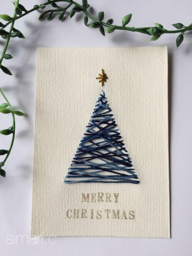 紙刺繍のXmasカード青バージョン