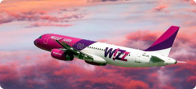 Wizz Air heading to Banja Luka