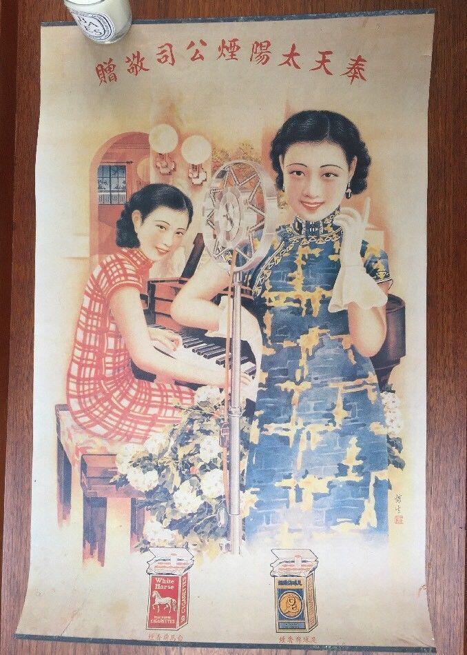 Affiche Ancienne Publicité Cigarettes White Horse Chine Années 30