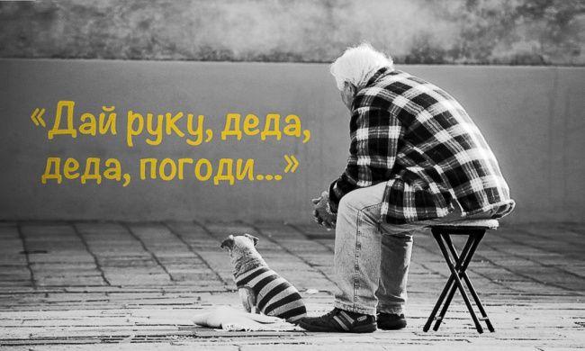 Последнее стихотворение Леонида Филатова