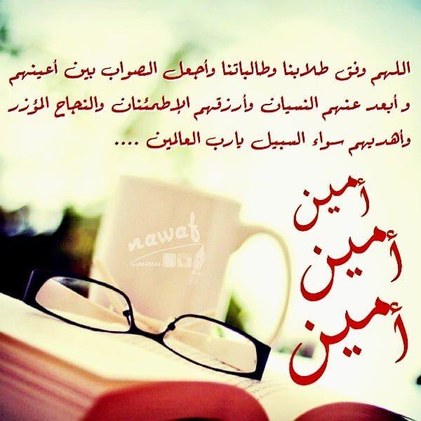 Pin By ام محمد On رمزيات اختبار Arabic Calligraphy Calligraphy