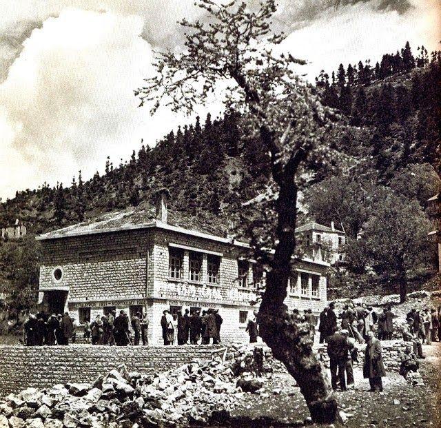 Το γυμνάσιο στις Κορυσχάδες που έγινε το Εθνοσυμβούλιο του 1944