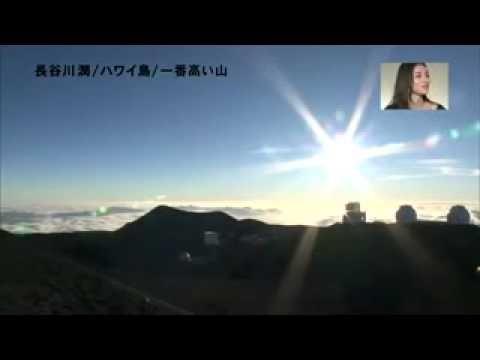 Another Sky Jun Hasegawa 3