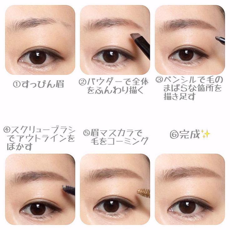 @makeup_tamamiのInstagram写真をチェック • いいね!92件