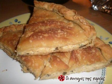 Πρασόπιτα της Μάρως  Greek Leek Pie (recipe in Greek)
