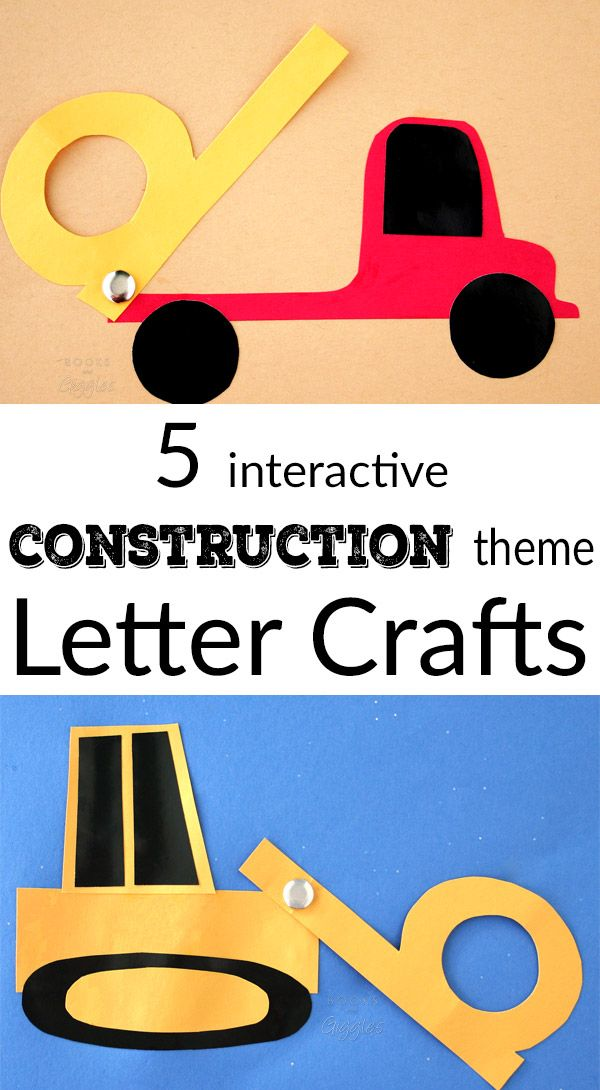 Letter crafts to go with the story Goodnight, Goodnight, Construction Site. Free templates for a bulldozer, backhoe, dump truck, crane, and excavator.