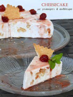 Cheesecake με γιαούρτι και ανθότυρο... για το Πασχαλινό τραπέζι