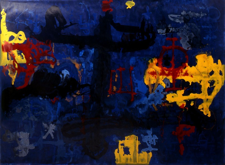 Stefan Ramniceanu - 1997 | 417 x 312 cm
