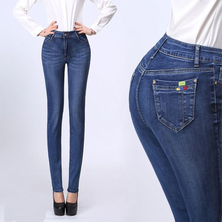 (34.79$)  Know more  - 2017 New branded Jeans for Women High Waist Stretch Jeans Skinny Woman Plus Size 38 Ladies Denim Pants Female Jeans Femme FH627