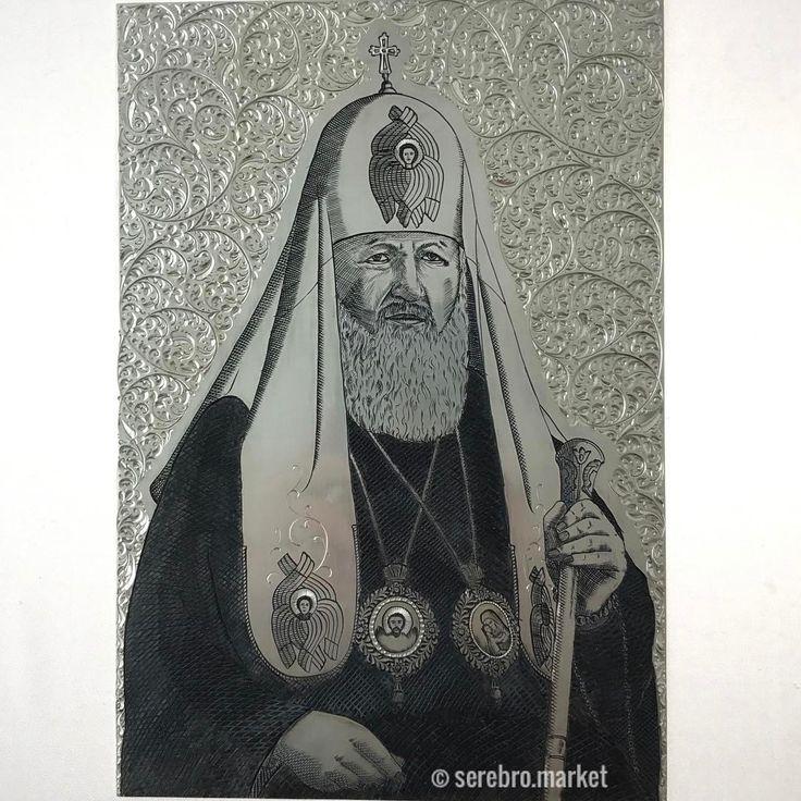 Эксклюзивная работа Кубачинского мастера Рабадана Абакарова, эксклюзивно от serebro.market Пластина из серебра и ручная гравировка, которая посильна единицам из мастеров, так красиво передать всю красоту посредством ручной гравировки. Принимаем заказы по Вашим рисункам. #кирилл #христос #воскрес #церковь #патриархкирилл #картины #живопись #ручнаяработа #назаказ