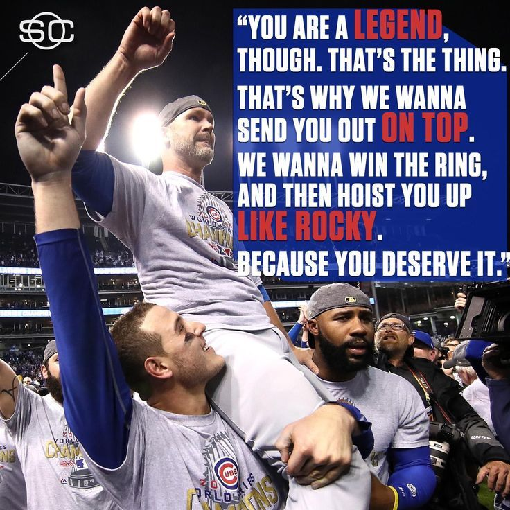 Anthony Rizzo message for David Ross...