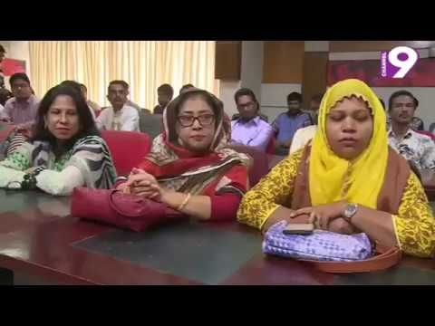 channel 9 news today. bangla news today live 29 october 2017 on channel 9 breaking bangla. l