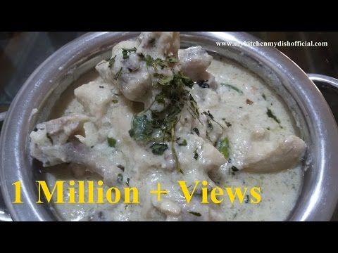 White Chicken Gravy | Chicken white Korma Recipe - YouTube