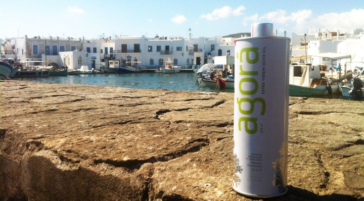 August in Greece! Paros Island, Cyclades