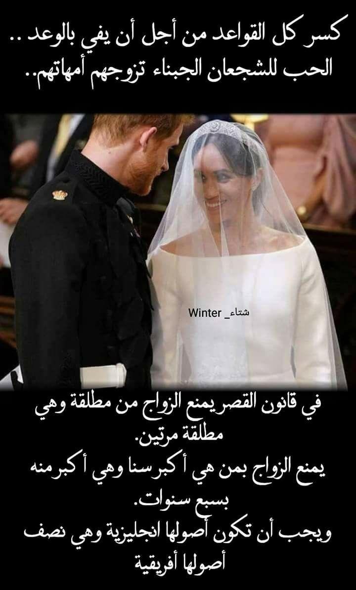 هيما حياة قلب حبيبة Quotes For Book Lovers Words Quotes Arabic Quotes