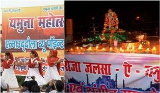 News On India,Hindi News India,Agra Samachar: यमुना आरती का एक साल पूरा होने पर शुरू हुआ तीन दिव...