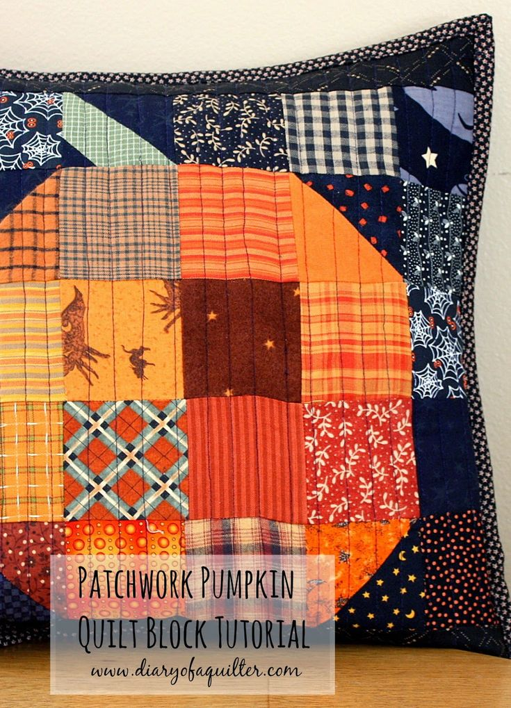 Patchwork Pumpkin quilt block and table runner tutorial