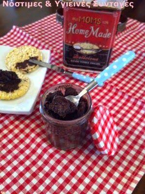 Νόστιμες κ Υγιεινές Συνταγές: Ταχίνι με κακάο (Ψευτομερέντα) σούπερ θρεπτική και...