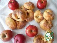 Яблочные пирожки из сырного теста ингредиенты