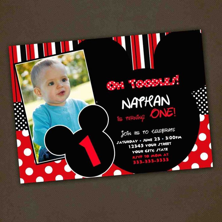 make your own birthday party invitations online for free%0A trampoline park birthday party invitations alanarasbach trampoline park birthday  party invitations combined with your creativity will