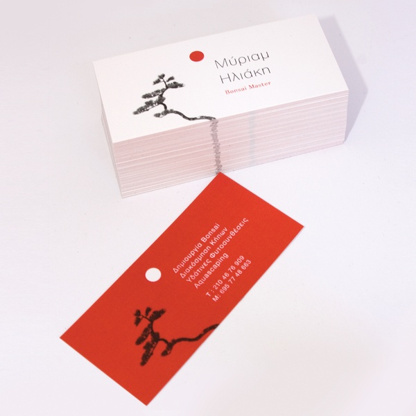 Business cards by Panos Nikolaou, via Behance