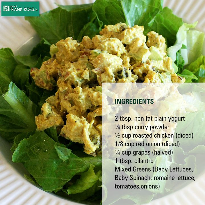 Full of protein,Curried Chicken Salad is a healthy option to choose. To Prepare - Combine 2 tbsp. nonfat plain yogurt and ¼ tbsp curry powder. Add ½ cup roasted chicken (diced), 1/8 cup red onion (diced), ¼ cup grapes (halved), and 1 tbsp. cilantro (chopped). Serve atop a large handful mixed greens. #TuesdayHealthyRecipes