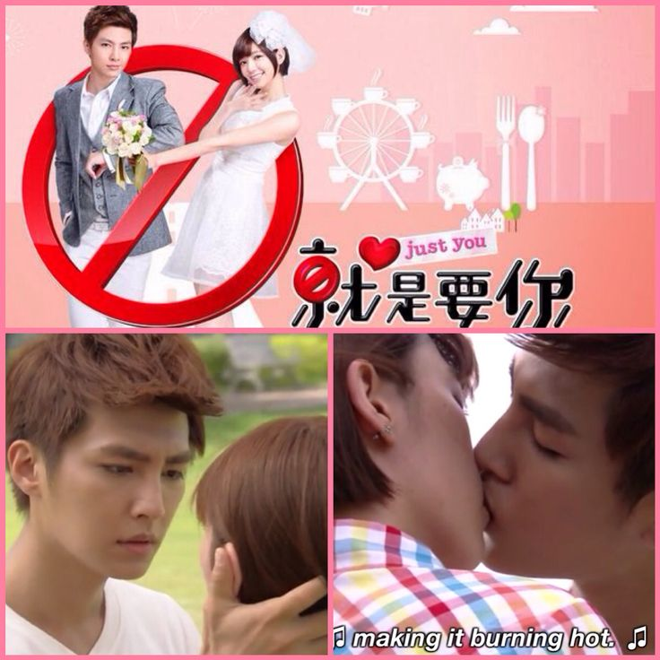 Just You Taiwanese Drama Series Absolutely Love It