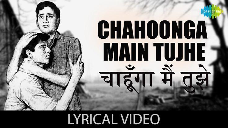 "Enjoy the lyrics of ""Chahoonga Main Tujhe"" from the movie Dosti  Film: Chahoonga Main Tujhe Song: Dosti Artist: Mohd. Rafi Music director: Laxmikant Pyarelal Lyricist: Majrooh Sultanpuri Filmstar: Sanjay Khan, Uma, Sushil kumar, Sudhir Kumar Director: Satyen Bose  Label :: Saregama..."
