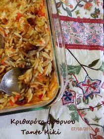 Tante Kiki: Νηστίσιμο κριθαρότο φούρνου...ωδή στο κριθαράκι
