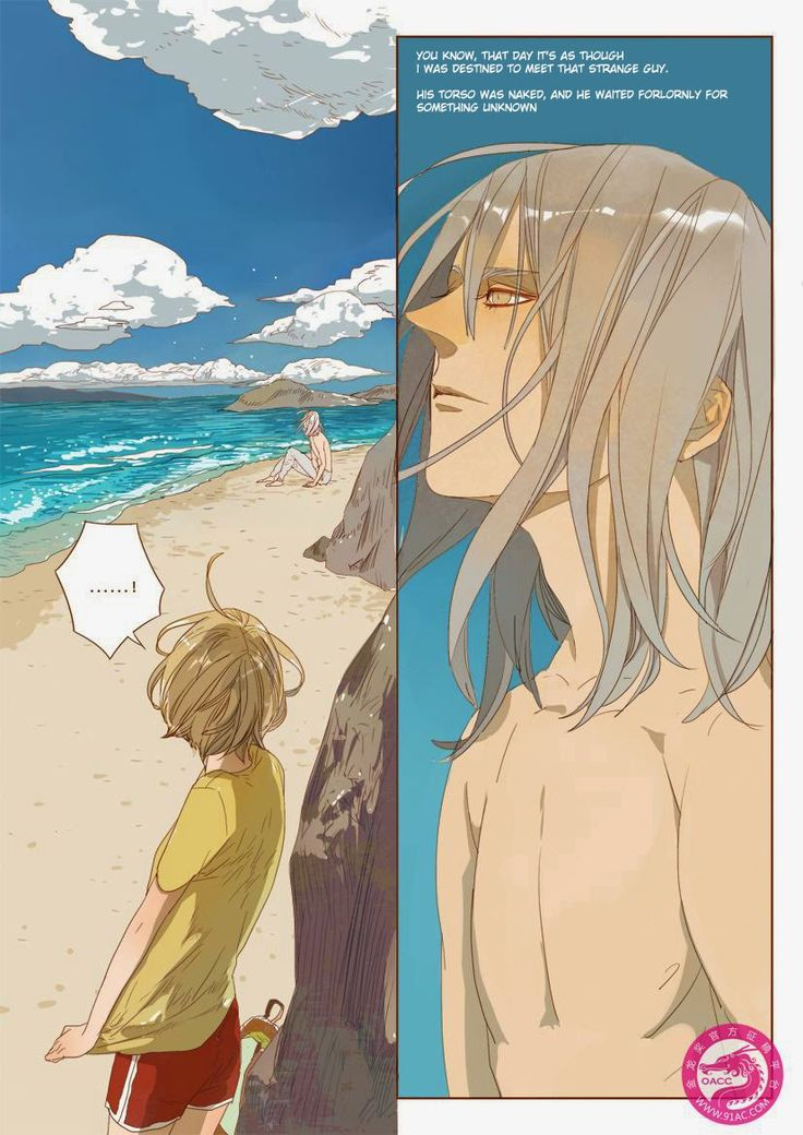 The Specific Heat Capacity of Love [Moss and Old Xian] - 05