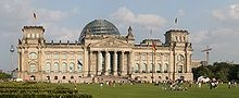 Reichstag: Make a reservation in the roof garden restaurant Käfer, have a piece of cake and laugh about the others standing in the waiting line to get into the dome.