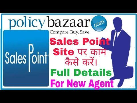 Insurance Health Policy Bazaar