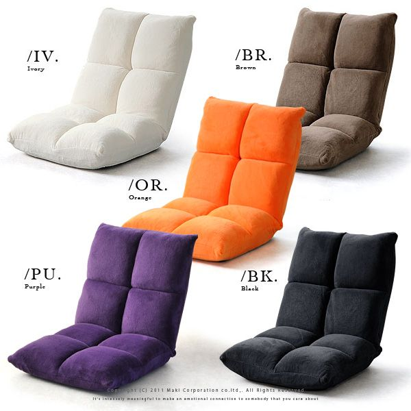 Rakuten: Legless chair low-elasticity seat chair seat chair Lycra inning reclining chair floor chair J. pulse floor chair BELL (bell)■- Shopping Japanese products from Japan