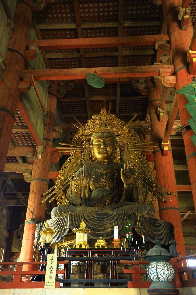 "東大寺《虚空蔵菩薩坐像》木造, 1752頃製作, 奈良県, 日本 / Todai-ji temple, Wooden seating statue ""Kokuzo Bosatsu (Akasagarbha Bodhisattva)"" ca.1752, Nara prefecture Japan."