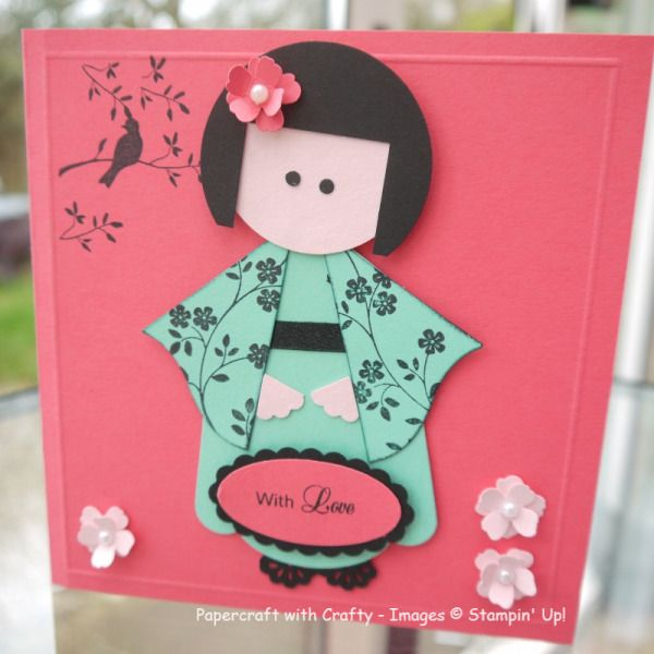 Japanese Doll - Punch Art