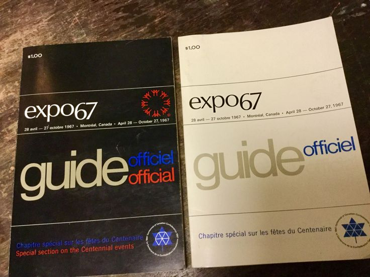 Guides expo 67
