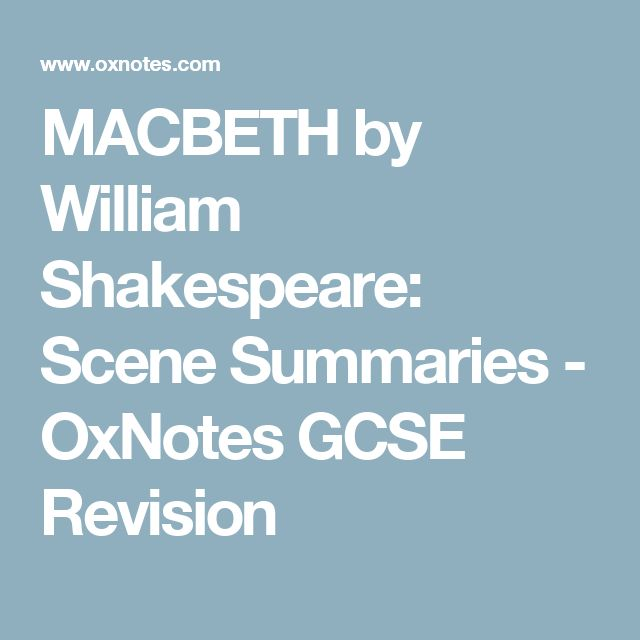 the evil dimension of conflict in macbeth by william shakespeare Find and save ideas about the macbeth on pinterest | see more ideas about macbeth by william shakespeare, macbeth book and macbeth play.
