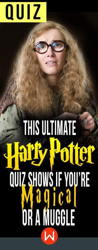 Come take this Harry Potter quiz that shows your true knowledge of Harry Potter! Can you pass this Harry Potter test? Only a true fan can score 100%!