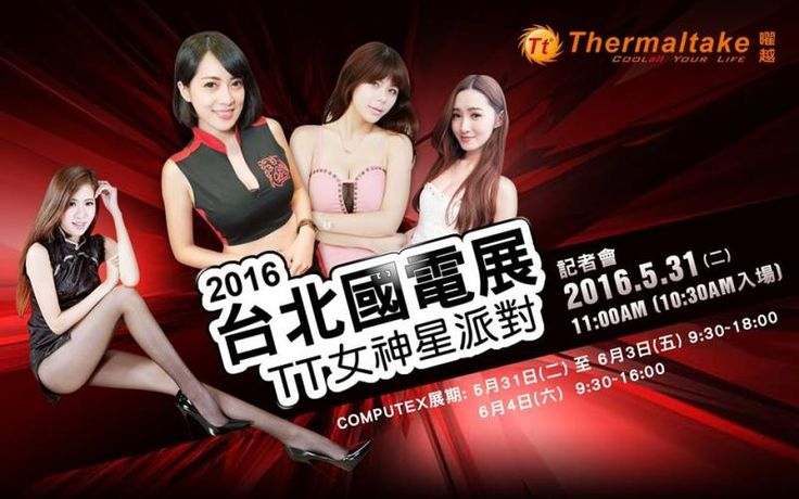 Meet the 2016 Tt Girls at this years Computex Taipei 2016!