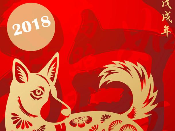 Das chinesische Horoskop 2018: Das Jahr des Erde-Hundes   Astrowoche