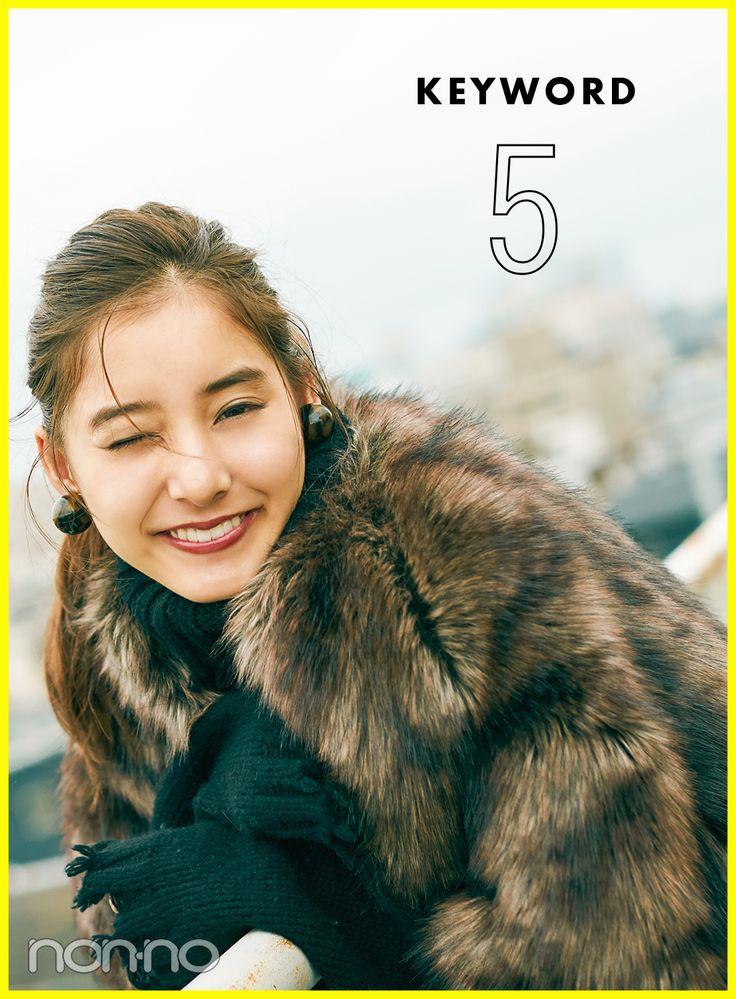 新木優子さんの画像その45