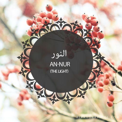 An-Nur,The Light,Islam,Muslim,99 Names