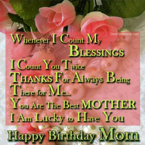 17 best ideas about Birthday Wishes For Mother – Birthday Greetings for a Daughter from Mother