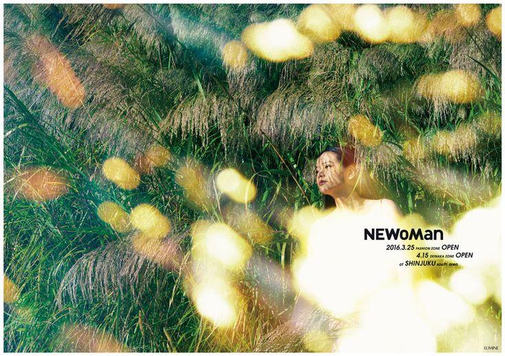 NEWoMan - UENISHI YURI WORKS