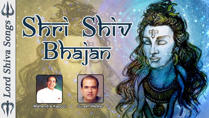 Top Shiva Bhajans - Om Nama Shivaya - Lord Shiva Songs - Devotional Songs