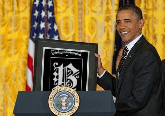 Obama Bizzexpose