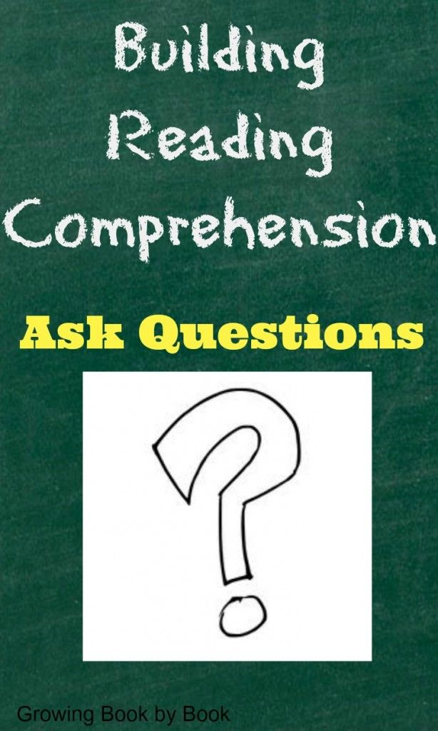 Questioning is a great strategy for building reading comprehension from growingbookbybook.com