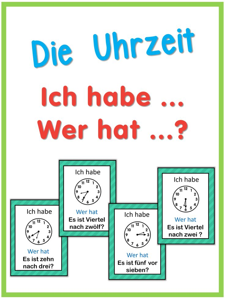 German version of the I have ... Who has ...? game. This German game can be…
